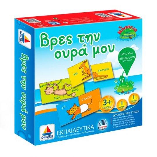 Bestseller.gr - Παιχνίδια TOYS for Girls   Boys - Δεσύλλας ... edfc119ea8e